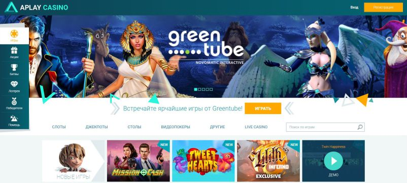 онлайн-казино APlay