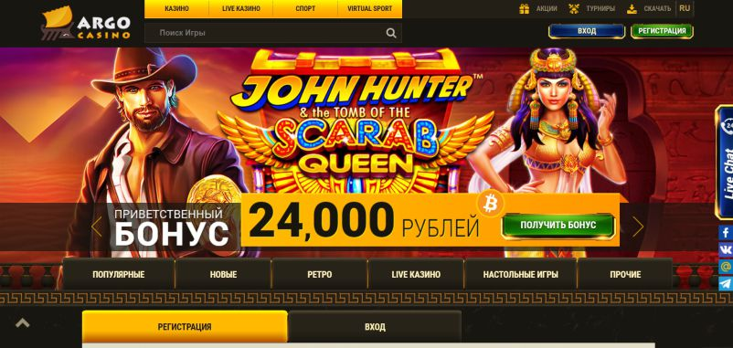 онлайн-казино Argo