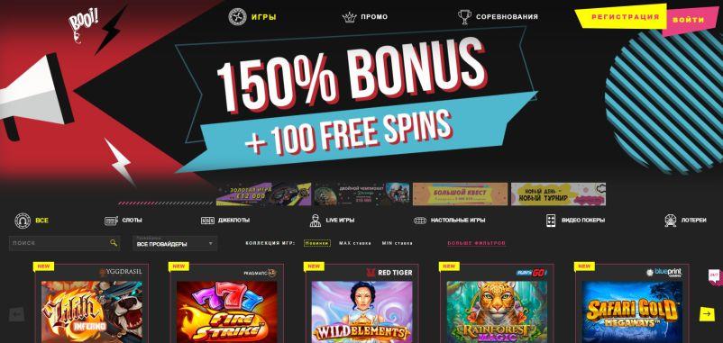 онлайн-казино Booi