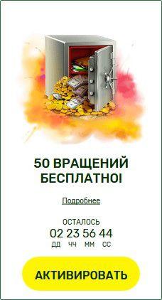 бонус в онлайн-казино Lucky Bird