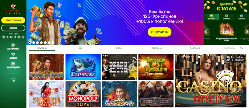 онлайн-казино Lucky Bird