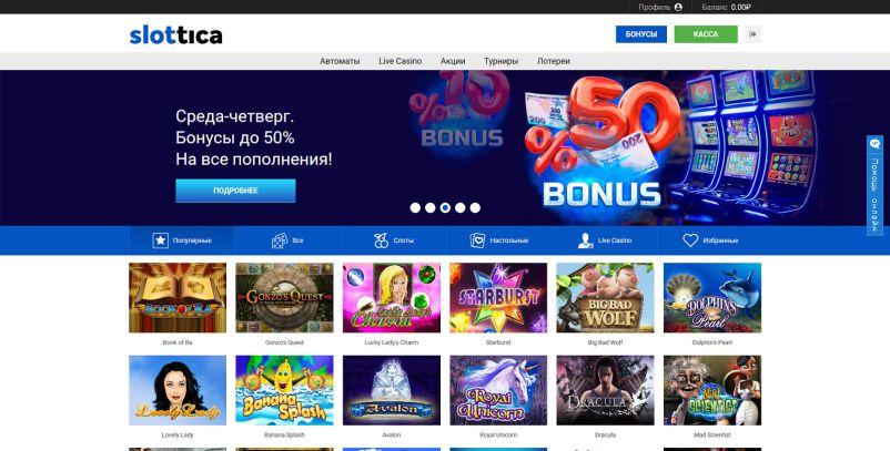 онлайн-казино Slottica