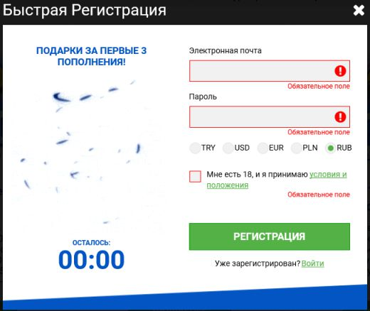 регистрация в онлайн-казино Slottica